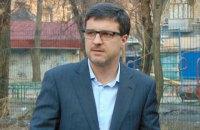 Глава Подольского района Киева уволился