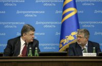 Я пішов у відставку через побоювання, що мене звинуватять у сепаратизмі, - Коломойський