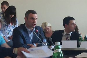 Кличко готов баллотироваться на должность мэра Киева