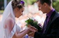 В Україні зареєстрували рекордну кількість шлюбів