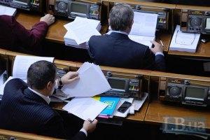 Правозащитники назвали наиболее опасные законы Украины
