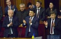 Рада приняла 106 законопроектов во время пятой сессии