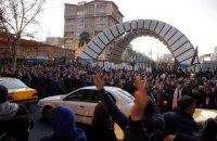 Мешканці Тегерана вийшли на протест через збитий український літак