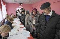 Международные наблюдатели приятно удивлены выборами в Украине