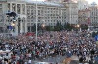 Кабмин утвердил план праздничных мероприятий к 24-летию независимости