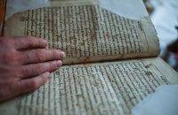 100 must-read історичних романів. Перша частина