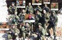 Тайная война российского десанта