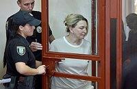 Богатырева подтвердила, что находилась за пределами Украины до вчерашнего дня