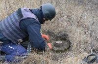 На участке отвода войск в Петровском завершили разминирование
