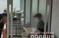 Подозреваемого в убийстве полицейского в Днепре арестовали без права залога