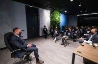 Ермак провел для студентов экскурсию по Офису президента