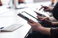 10 простих правил онлайн-самозахисту