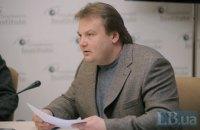Конкурс на главу налоговой заблокируют по той же схеме, что конкурс на главу таможни, - Денисенко