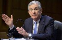 Центробанк США знизив облікову ставку вперше за останні 11 років