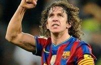 Пуйоль планирует возобновить футбольную карьеру