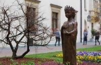 В Кракове открыли памятник Анне Ярославне
