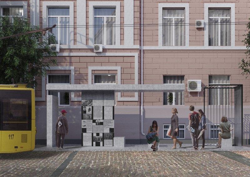 Проект-инсталляция в память о деле Бейлиса