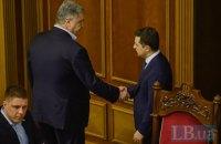 Зеленський і Порошенко поспілкувалися в президії Ради і потиснули руки