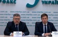 """Адвокати Порошенка хочуть притягнути Дубінського і Деркача до відповідальності """"за антиукраїнську діяльність"""""""