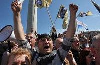 В Тбилиси оппозиция требует прямого эфира из студии