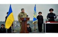 Порошенко: украинские позиции вдоль границы с РФ и Приднестровьем необходимо укрепить