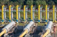 Bloomberg: Россия заинтересована в снижении цен на газ в Европе до $400