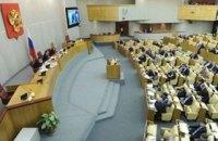 Держдума Росії дозволила визнавати закордонні ЗМІ інагентами