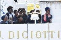 Италия со скандалом приняла беженцев с судна Diciotti