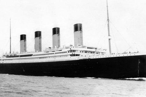 """Уламки """"Титаніка"""" отримають міжнародний захист"""