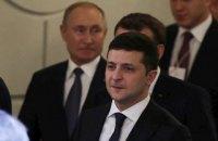 Зеленський та Путін поговорили по телефону перед початком перемир'я
