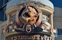 Amazon купила голівудську кіностудію MGM за $8,45 млрд