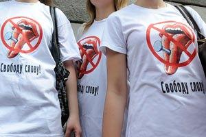 Украина попала в список стран-отступниц от свободы слова