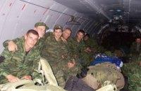 Боевики Донбасса обучались в военной академии в Санкт-Петербурге, - InformNapalm