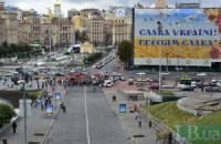 На Майдане молятся за Украину