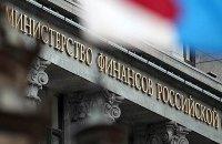 Россия займется реструктуризацией долга Венесуэлы