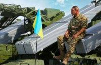 Украина. Одна на всех