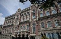 Совет НБУ одобрил перечисление в госбюджет 24,4 млрд гривен вместо 33 млрд