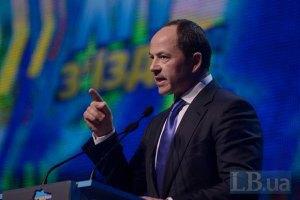 Звинувачення Тігіпка на адресу Партії регіонів безпідставні