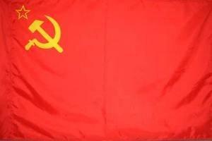 Коммунисты предложили России вернуть флаг СССР