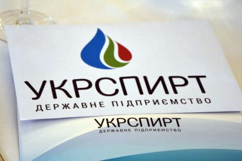 """""""Укрспирт"""" заявляет о распространении фейковой информации относительно экспорта спирта в Россию"""
