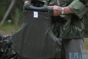 Двоє львів'ян отримали умовний термін за продаж підроблених бронежилетів
