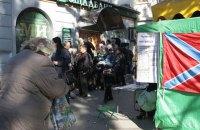ПФ у Донецькій області почав перевірку переселенців - одержувачів пенсій