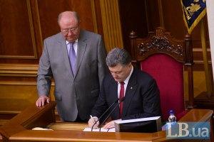 Порошенко подписал закон о люстрации