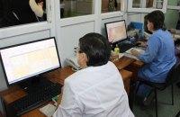 Лікарі первинної ланки вестимуть медзаписи в електронній формі за міжнародною класифікацією