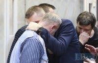 Избрание меры пресечения для Бубенчика отложили на неопределенный срок
