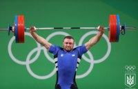 Україна виграла медальний залік Чемпіонату Європи з важкої атлетики в Москві