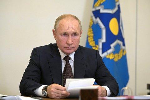 """Путин заявил, что в его окружении """"несколько десятков человек"""" заболели COVID-19"""