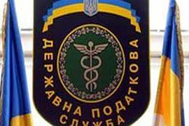 Янукович требует реформировать налоговую службу