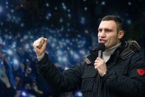 Кличко перед заседанием Рады выступил на Майдане