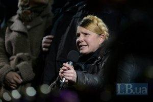 Тимошенко повернеться в Україну 19 березня